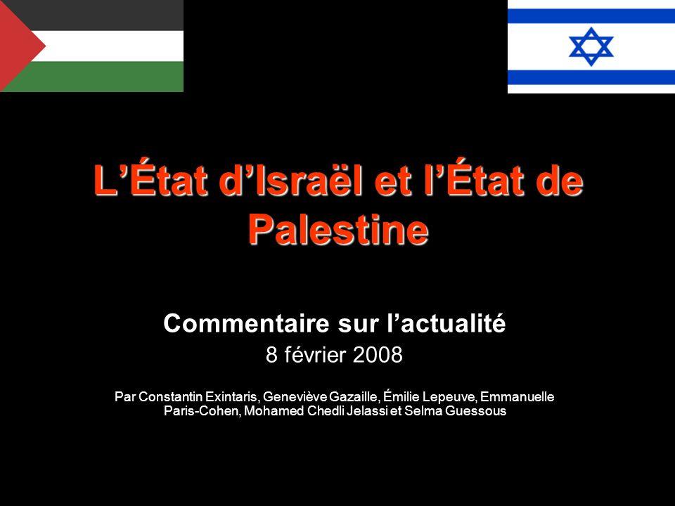 L'État d'Israël et l'État de Palestine