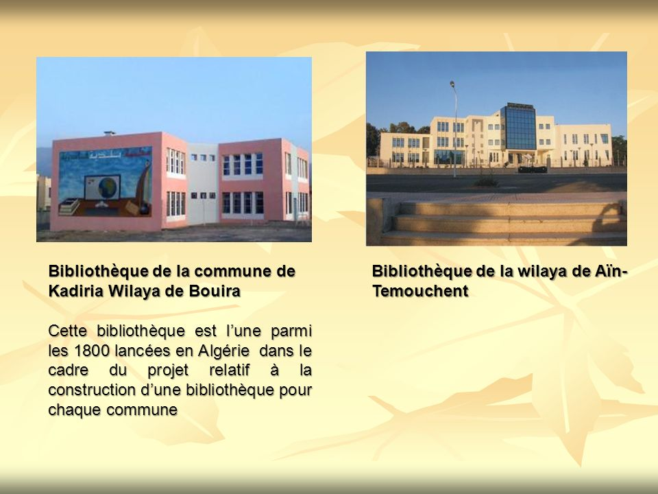 Bibliothèque de la commune de Kadiria Wilaya de Bouira