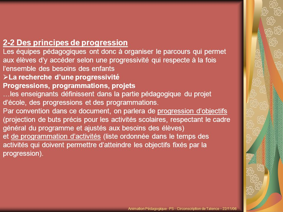 2-2 Des principes de progression
