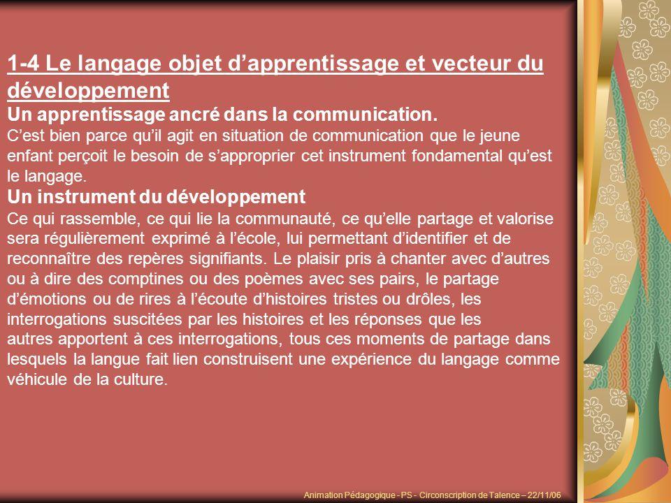 1-4 Le langage objet d'apprentissage et vecteur du développement