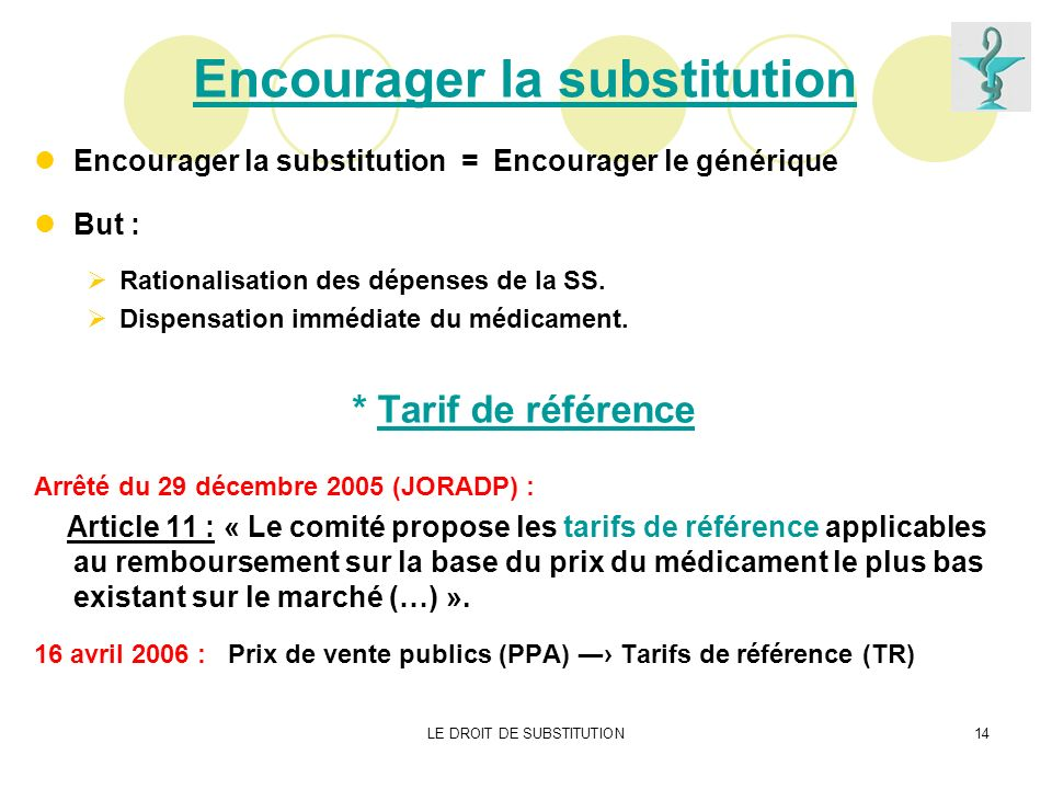 Encourager la substitution