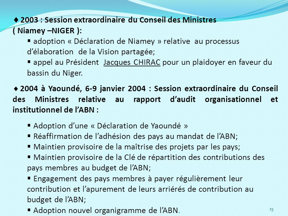 2003 : Session extraordinaire du Conseil des Ministres