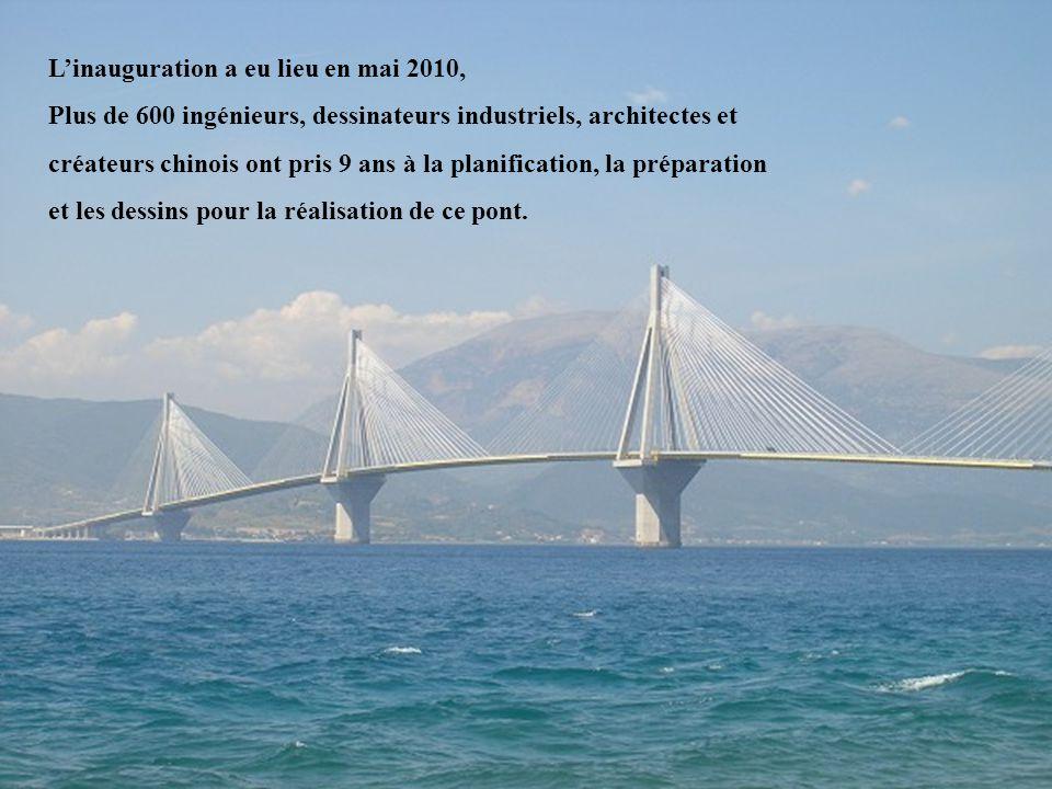 L'inauguration a eu lieu en mai 2010,