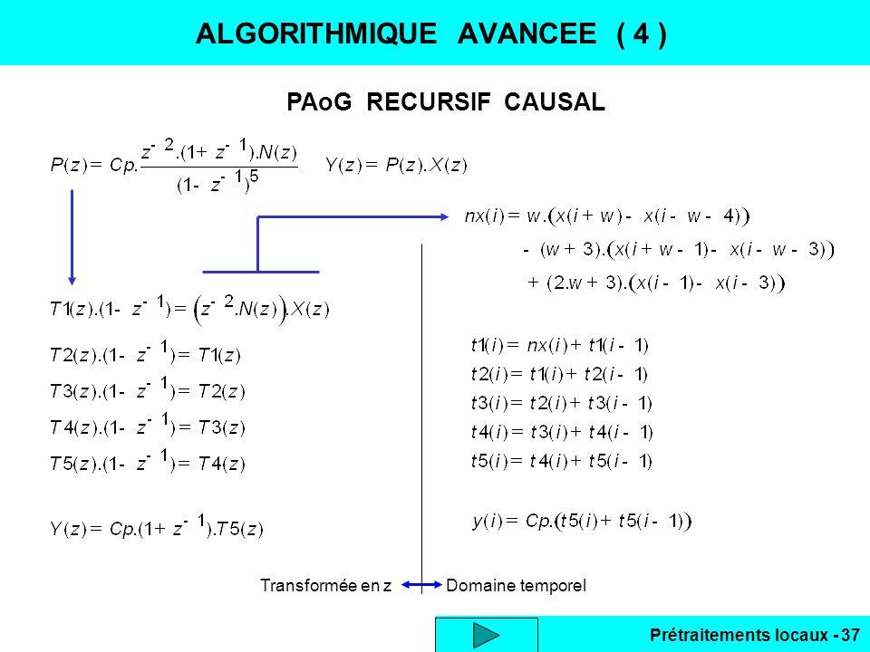 ALGORITHMIQUE AVANCEE ( 4 )