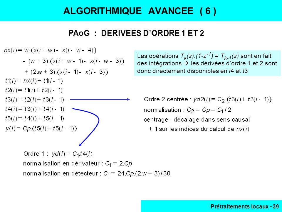 ALGORITHMIQUE AVANCEE ( 6 )