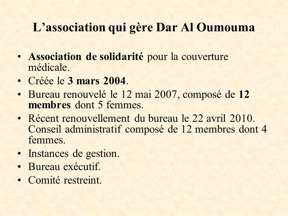 L'association qui gère Dar Al Oumouma
