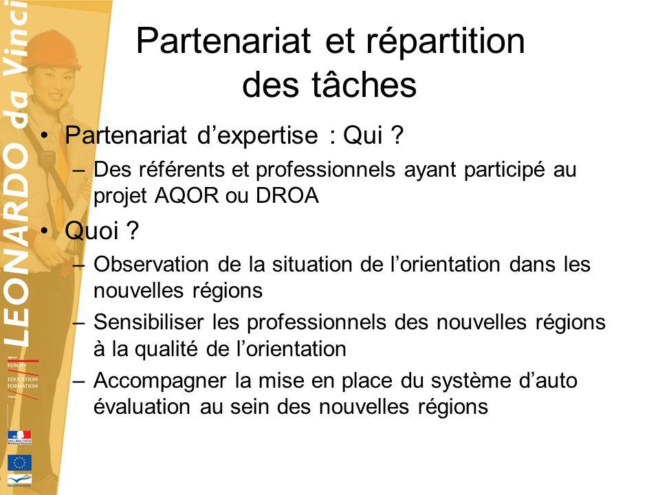 Partenariat et répartition des tâches