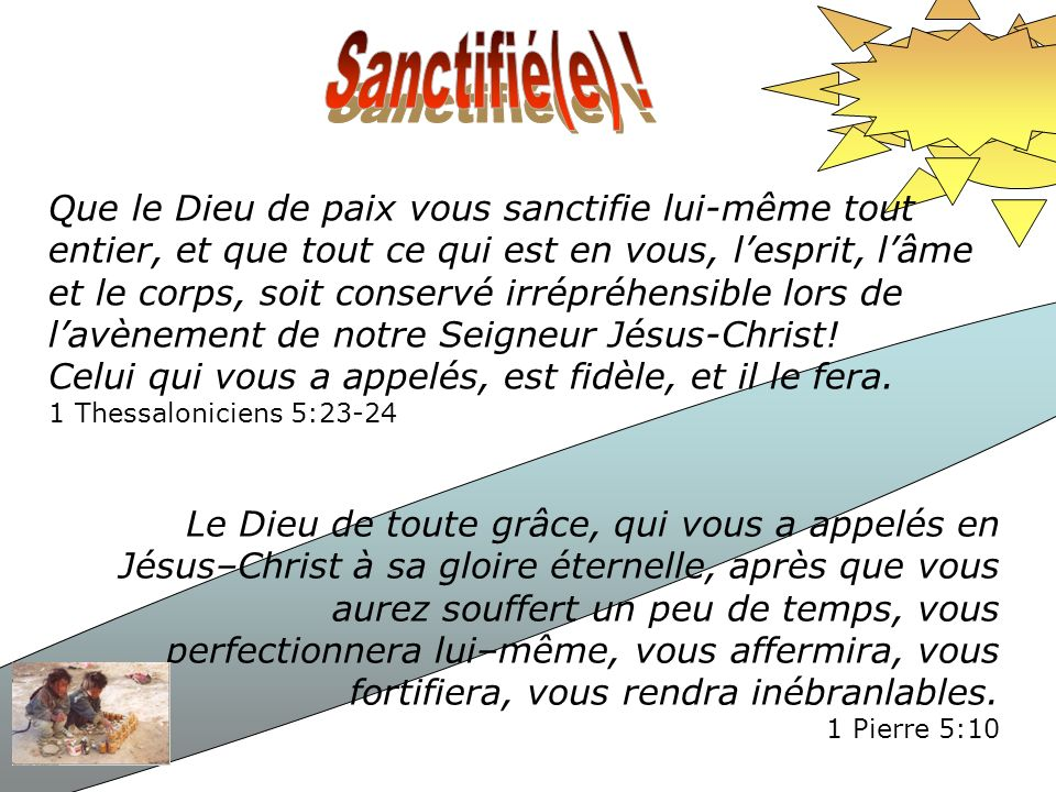 Sanctifié(e) !