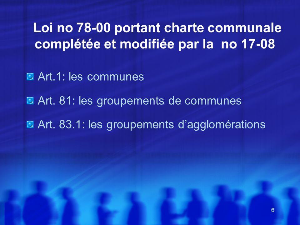 Loi no 78-00 portant charte communale complétée et modifiée par la no 17-08