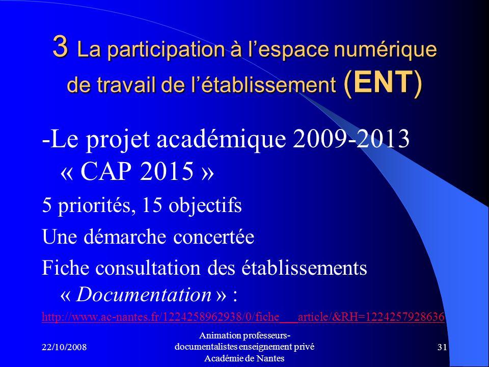 3 La participation à l'espace numérique de travail de l'établissement (ENT)