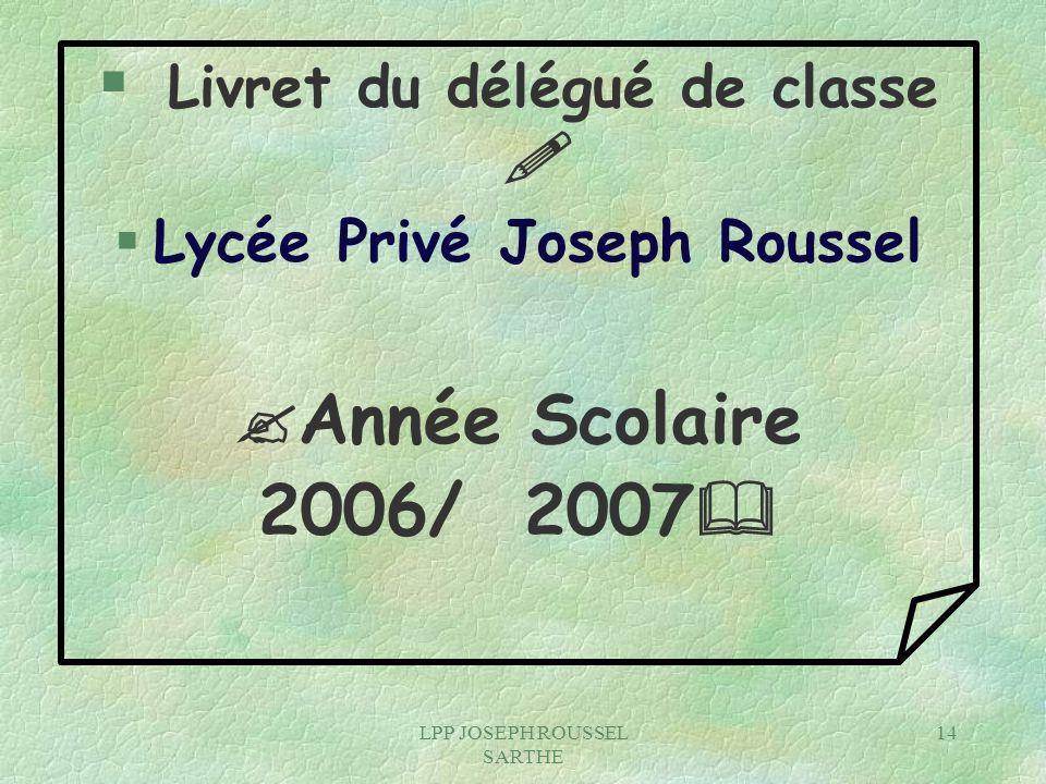 Lycée Privé Joseph Roussel