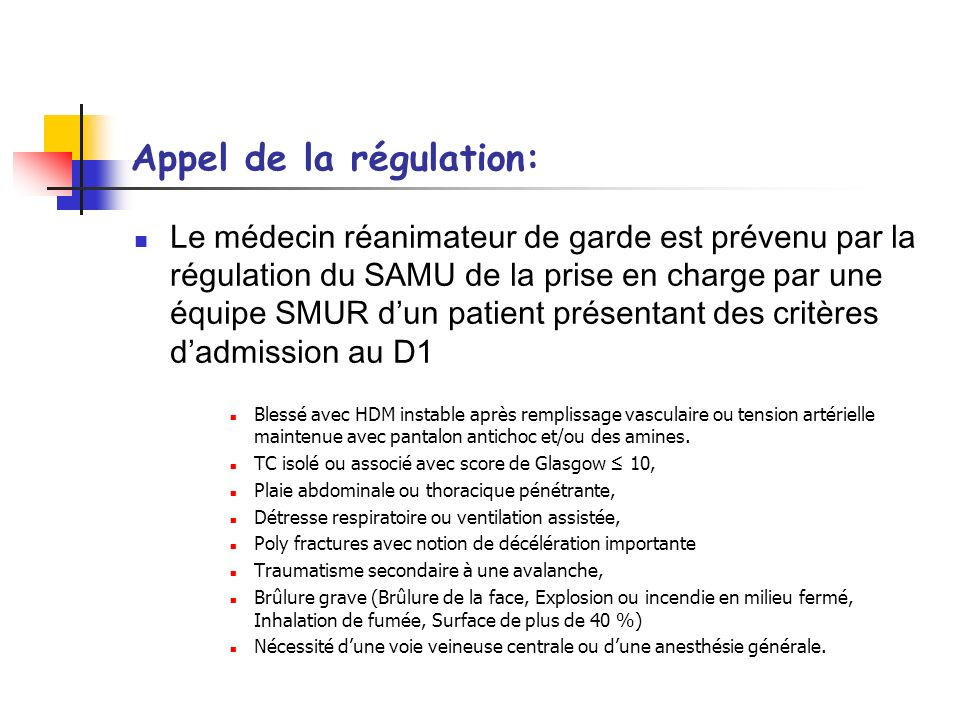 Appel de la régulation: