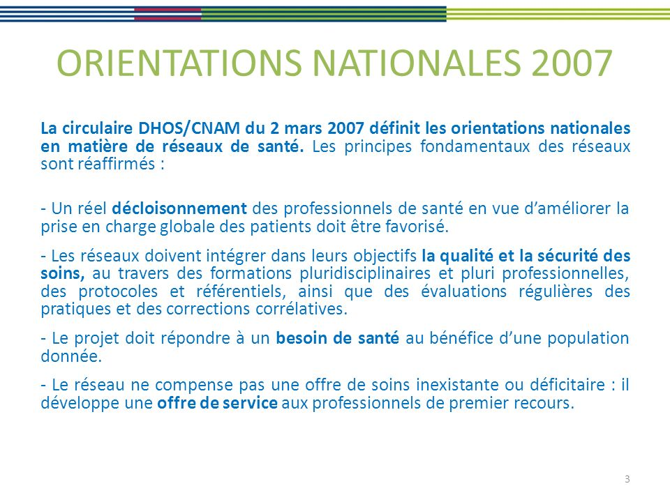 ORIENTATIONS NATIONALES 2007