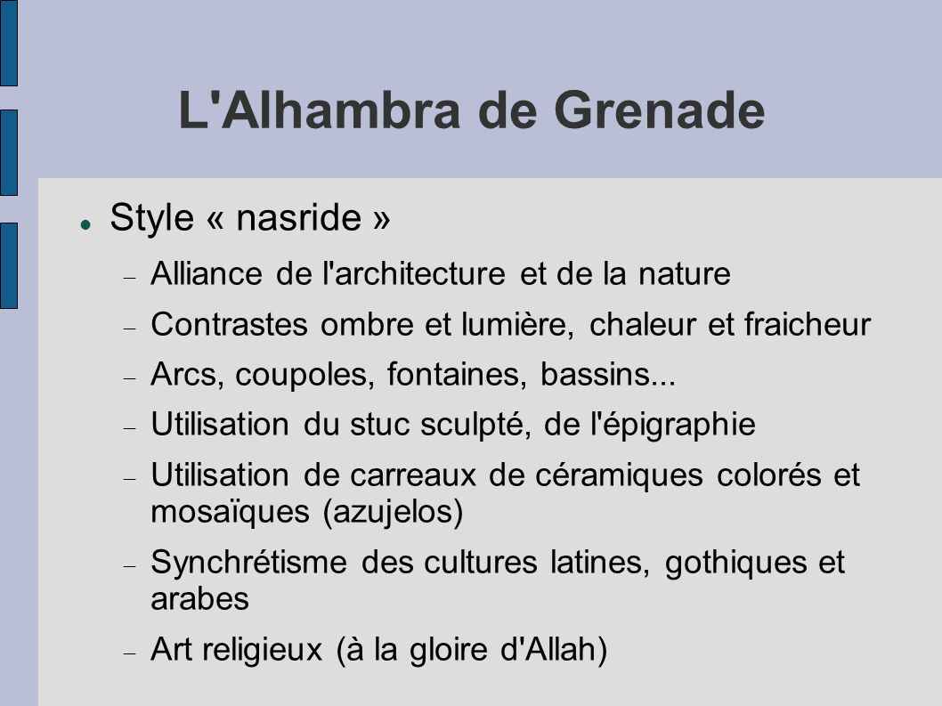L Alhambra de Grenade Style « nasride »