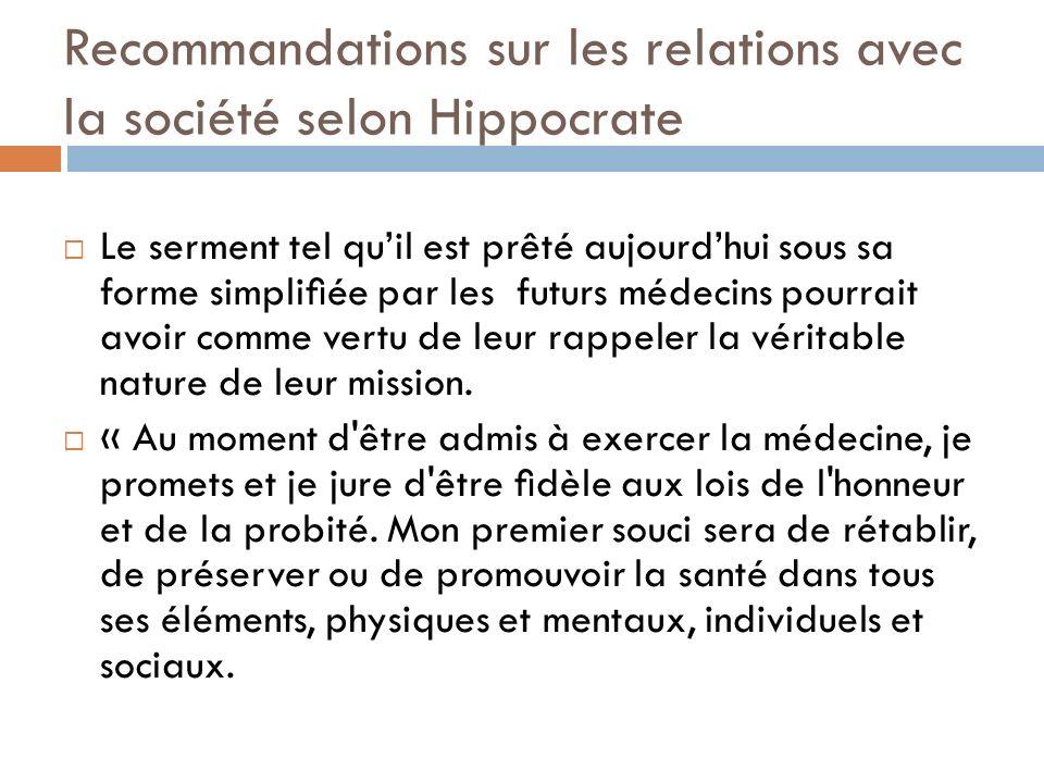 Recommandations sur les relations avec la société selon Hippocrate