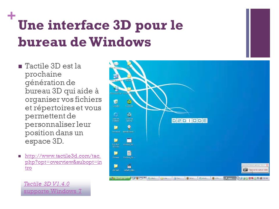 Une interface 3D pour le bureau de Windows