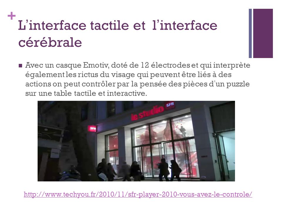 L'interface tactile et l'interface cérébrale