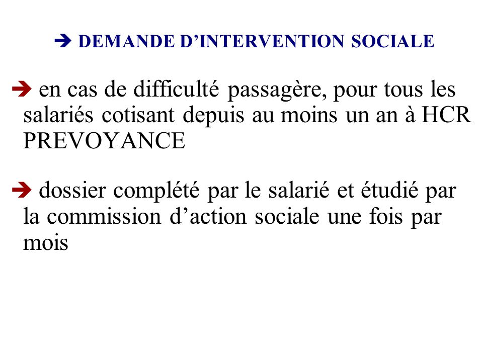  DEMANDE D'INTERVENTION SOCIALE