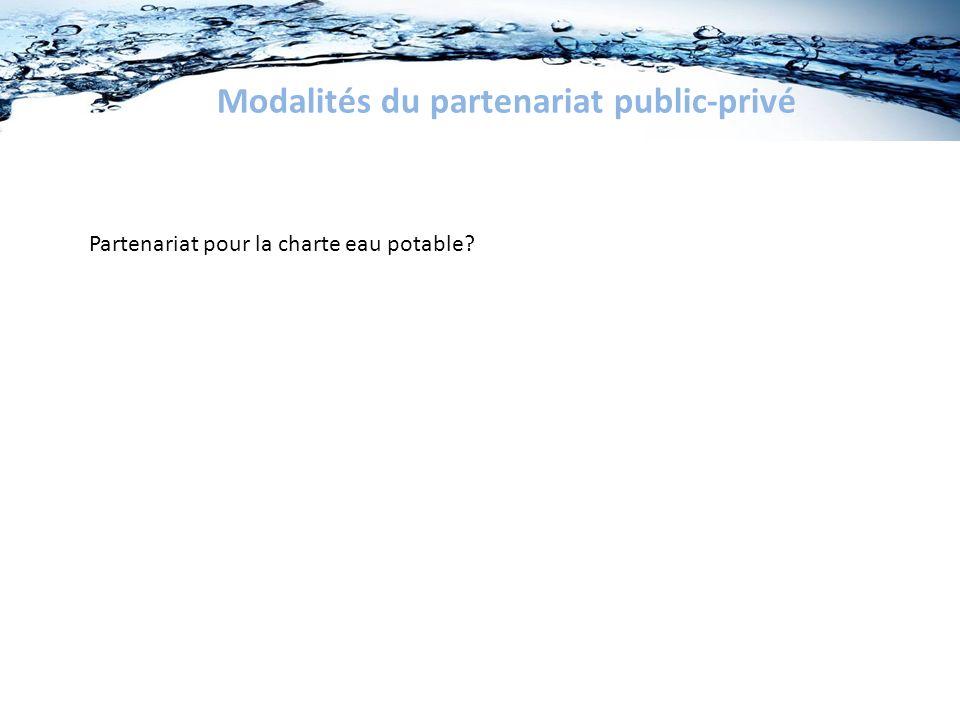 Modalités du partenariat public-privé