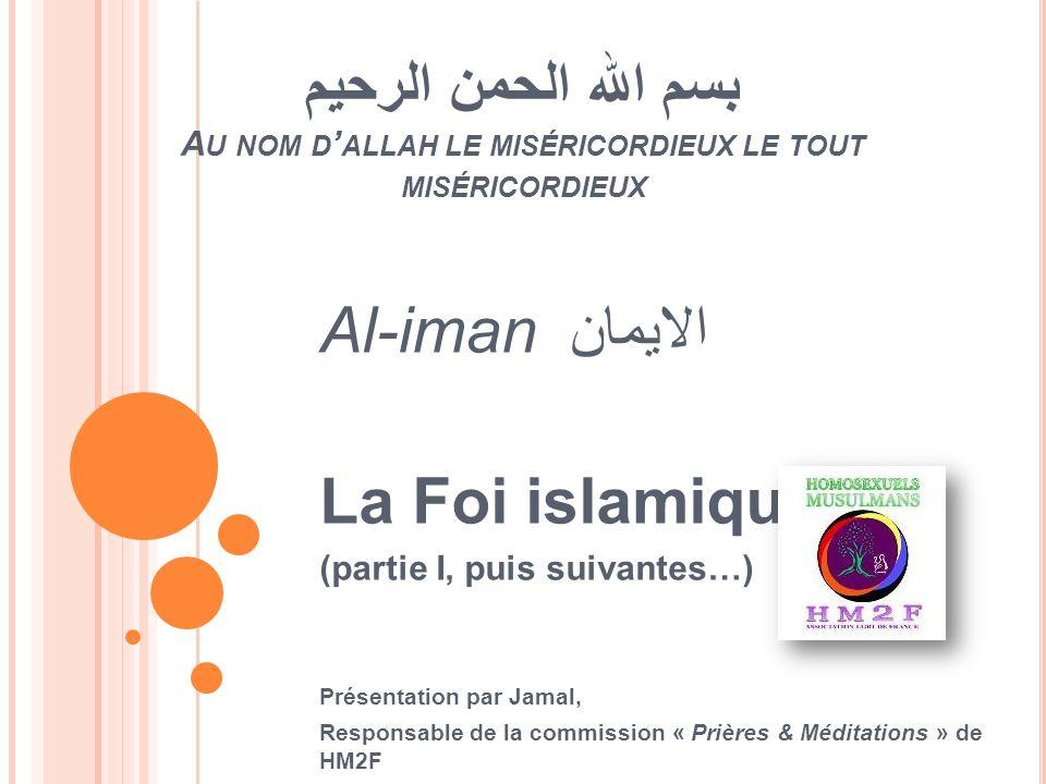 Al-iman الايمان La Foi islamique