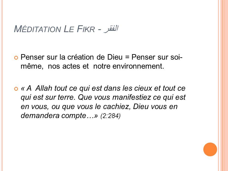 Méditation Le Fikr - الفقر
