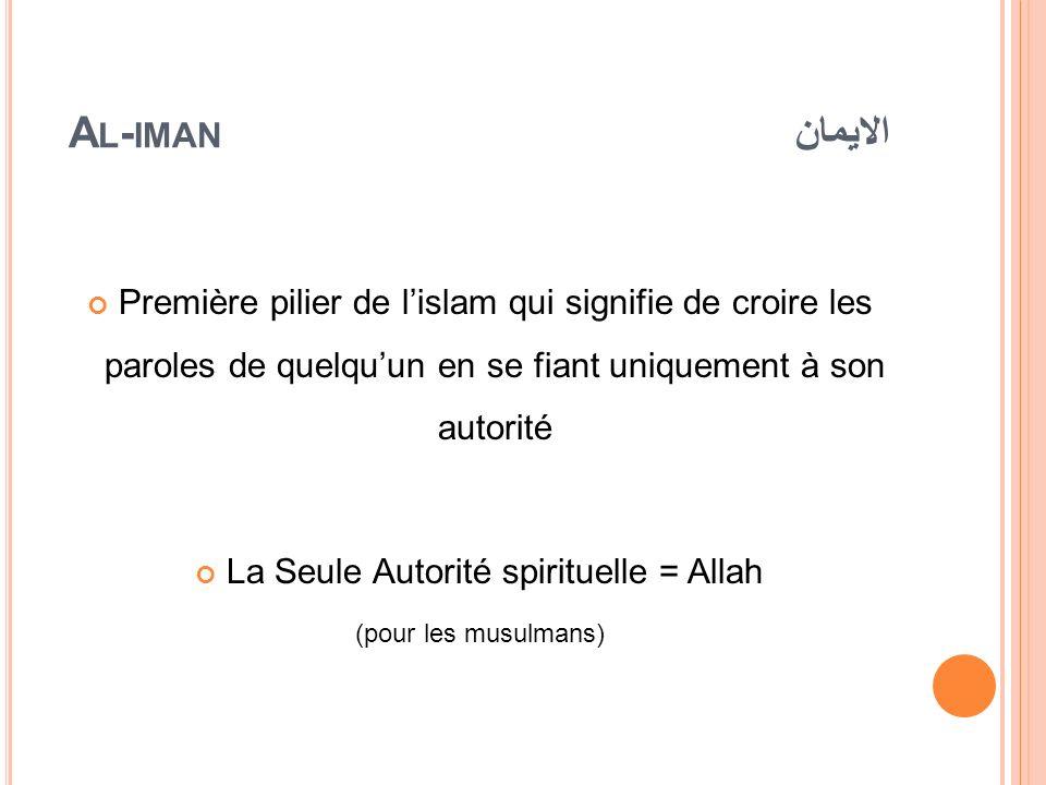 La Seule Autorité spirituelle = Allah