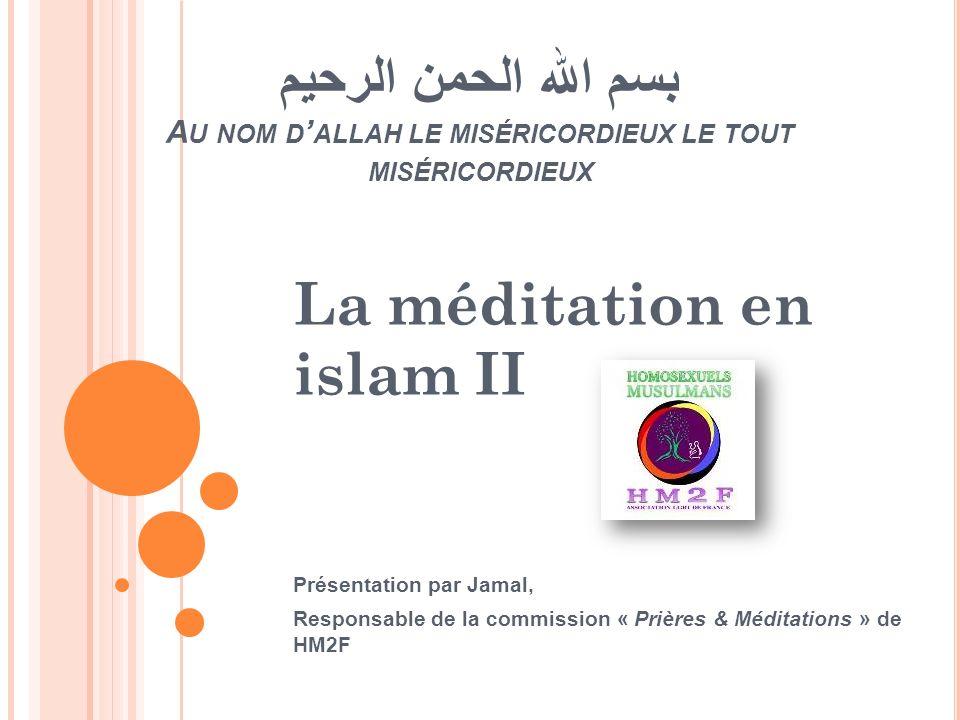 La méditation en islam II