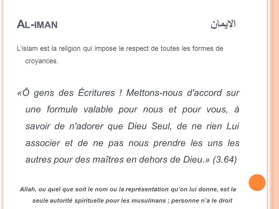 Al-iman الايمان L'islam est la religion qui impose le respect de toutes les formes de croyances.