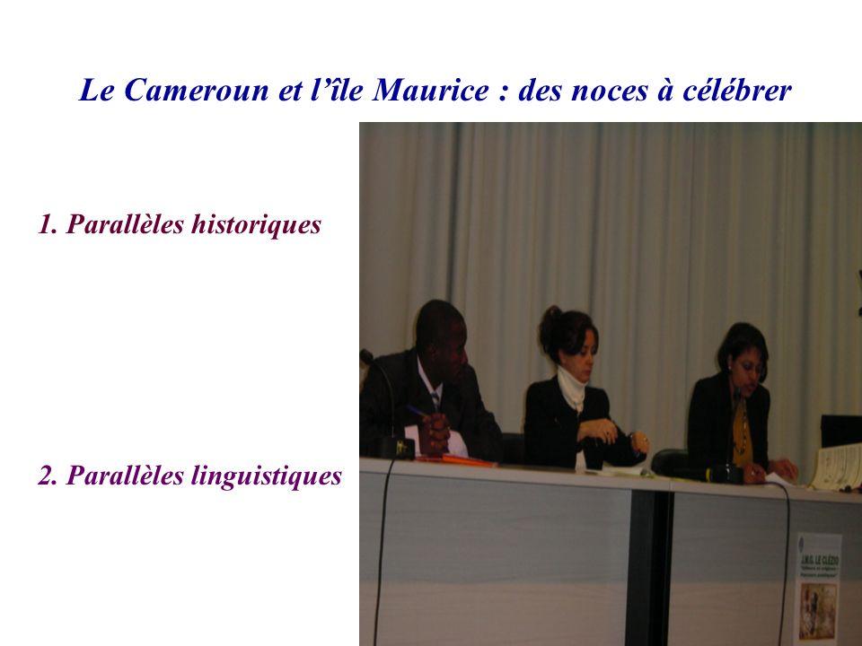 Le Cameroun et l'île Maurice : des noces à célébrer