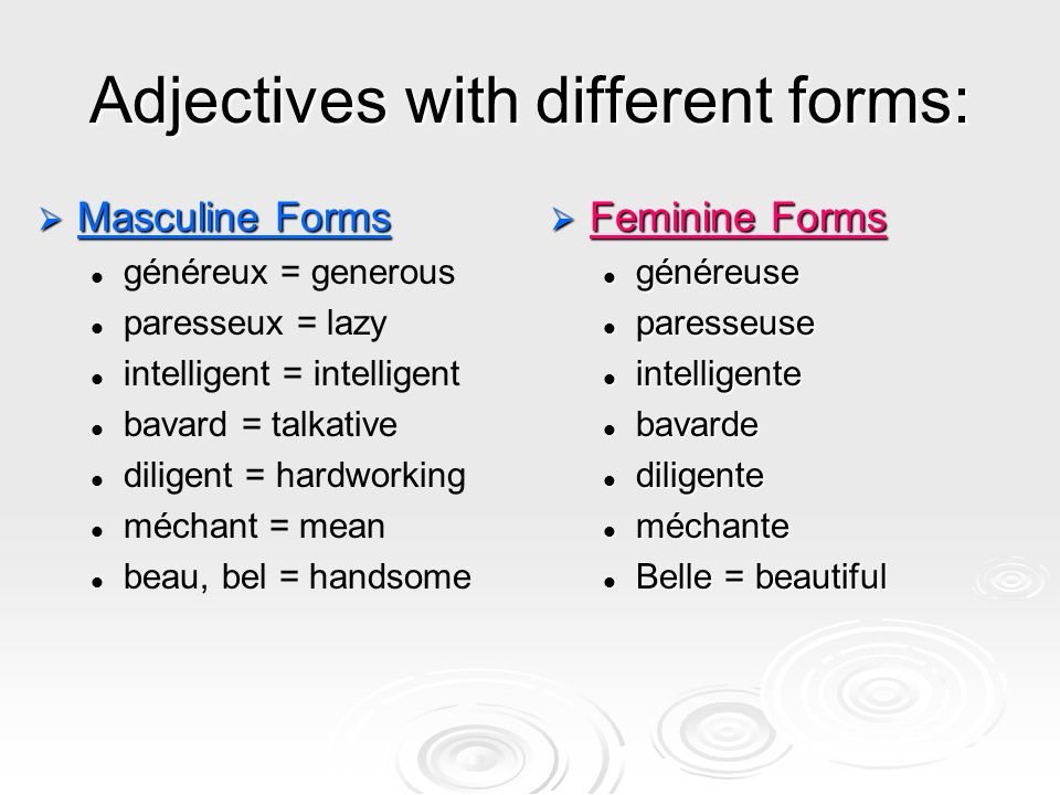 Adjectives with different forms: