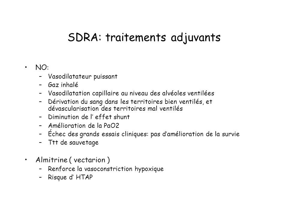 SDRA: traitements adjuvants