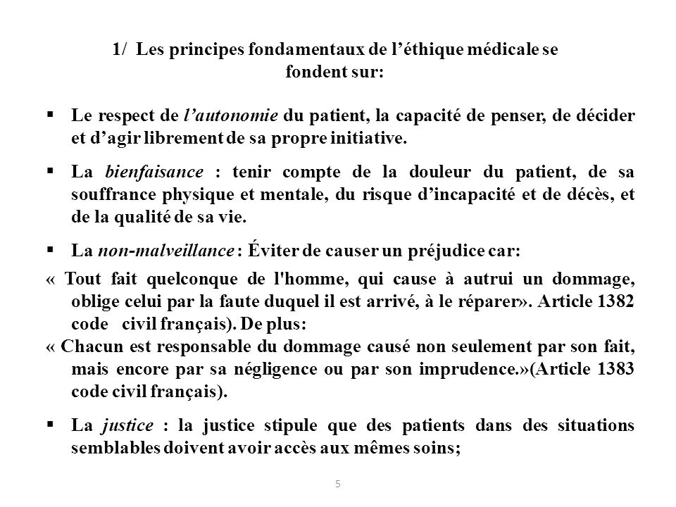 1/ Les principes fondamentaux de l'éthique médicale se fondent sur: