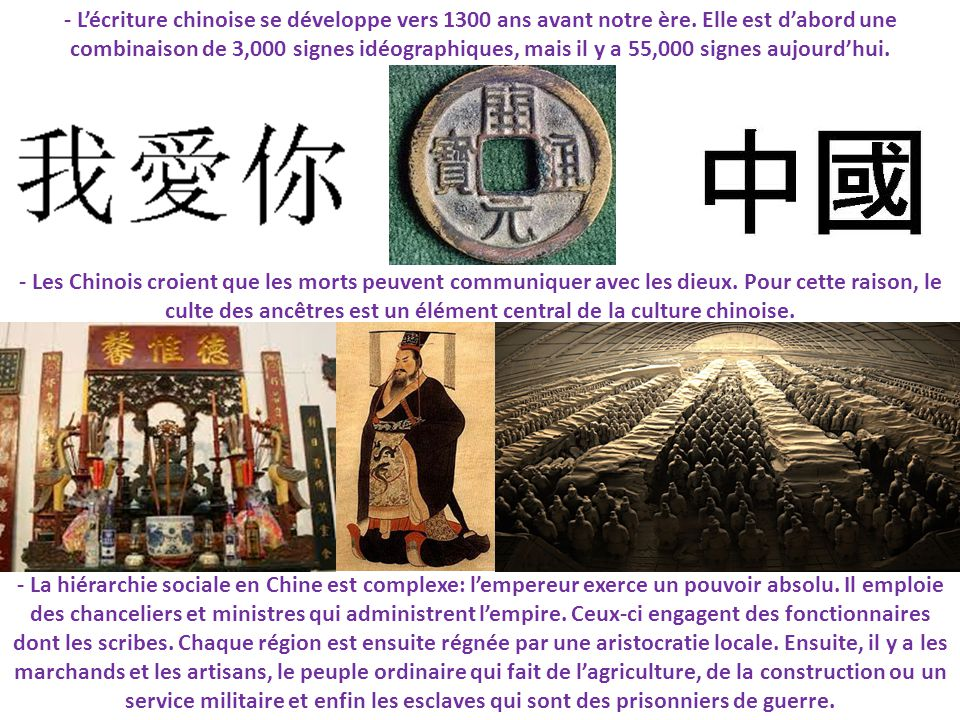 - L'écriture chinoise se développe vers 1300 ans avant notre ère