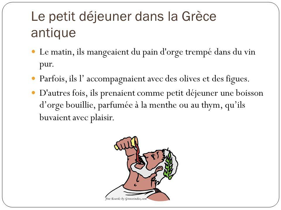 Le petit déjeuner dans la Grèce antique