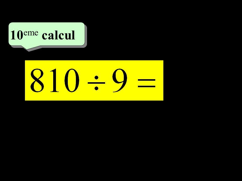 10eme calcul 5eme calcul 1