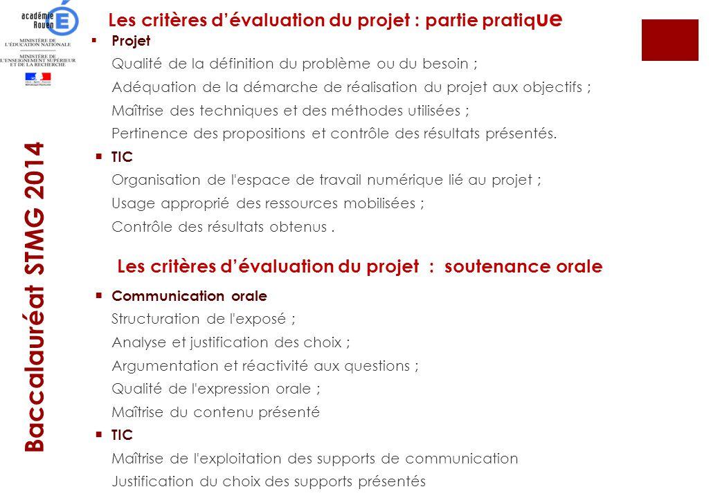 Les critères d'évaluation du projet : partie pratique