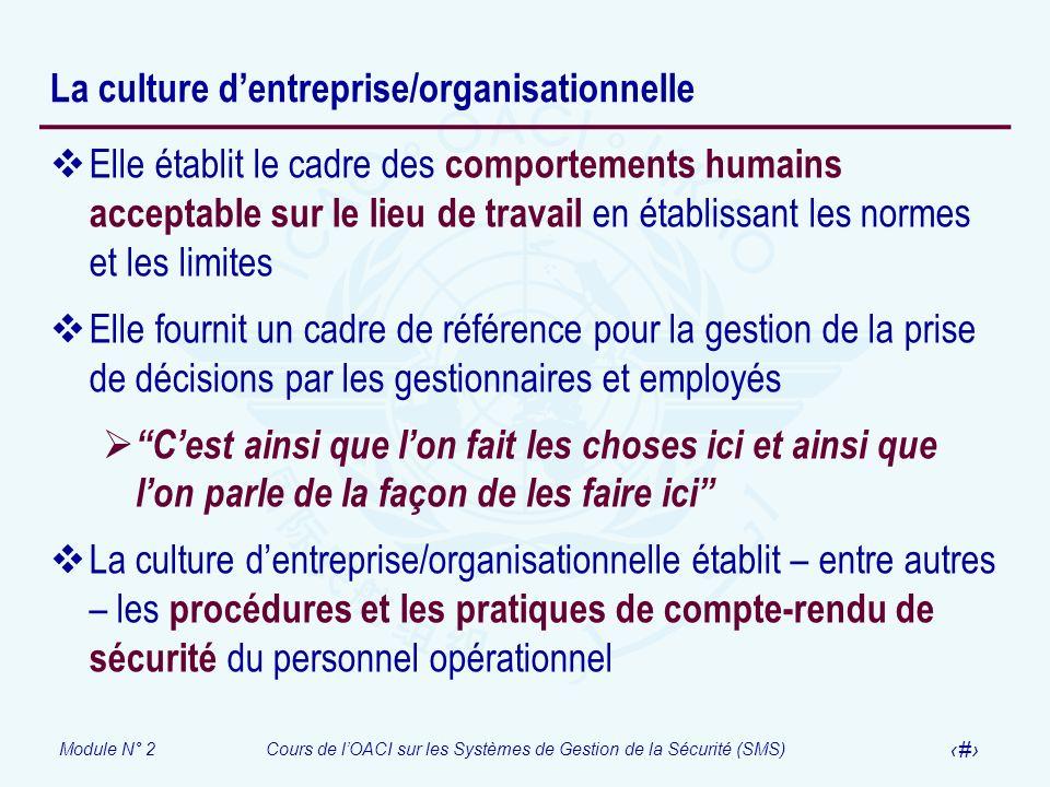 La culture d'entreprise/organisationnelle