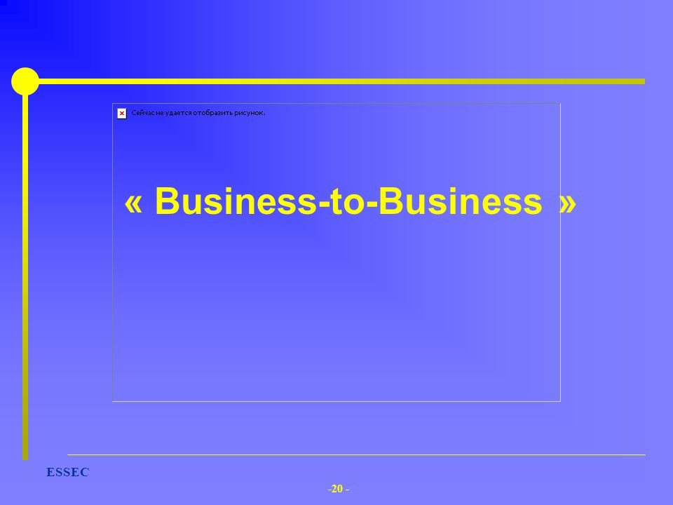 « Business-to-Business »
