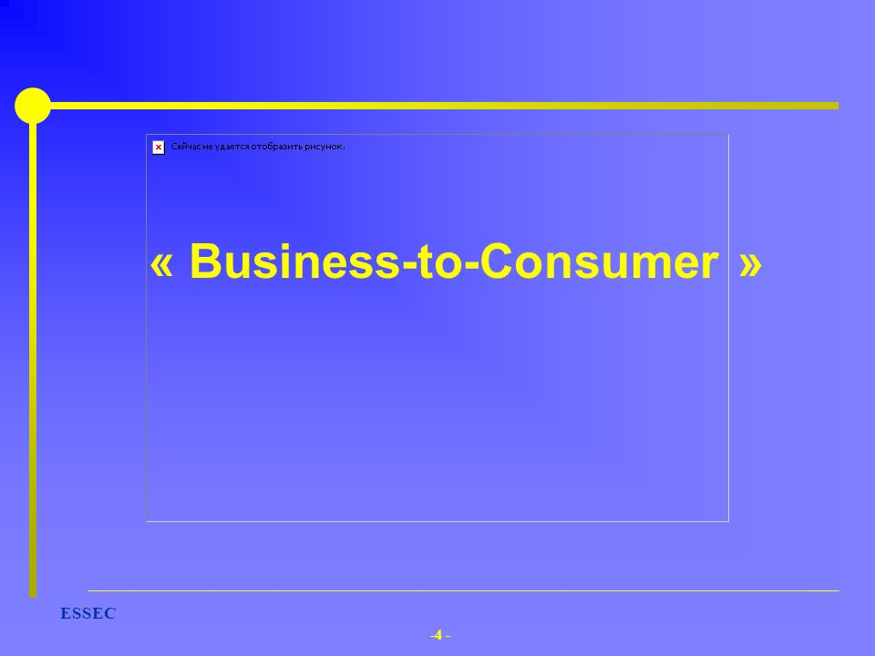 « Business-to-Consumer »