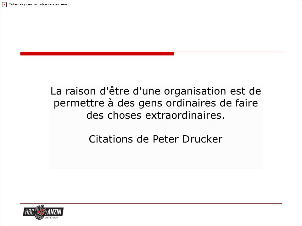 peter drucker citation