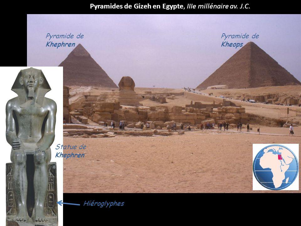 Pyramides de Gizeh en Egypte, IIIe millénaire av. J.C.