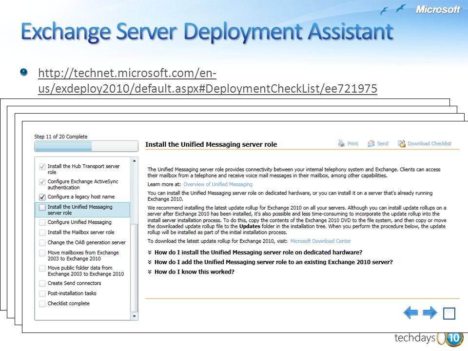 Exchange Server Deployment Assistant