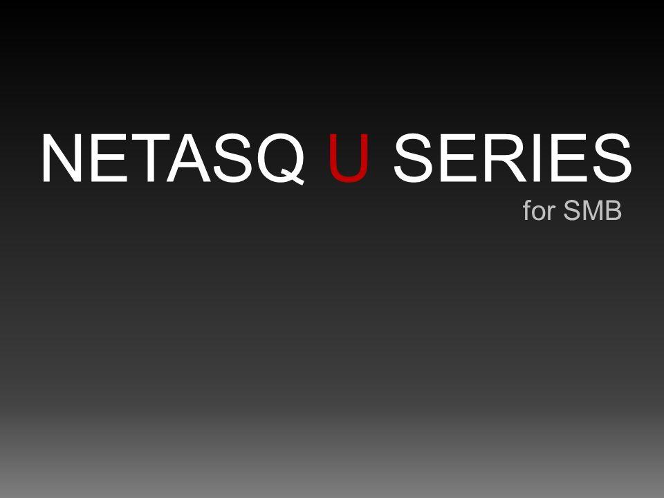 NETASQ U SERIES for SMB