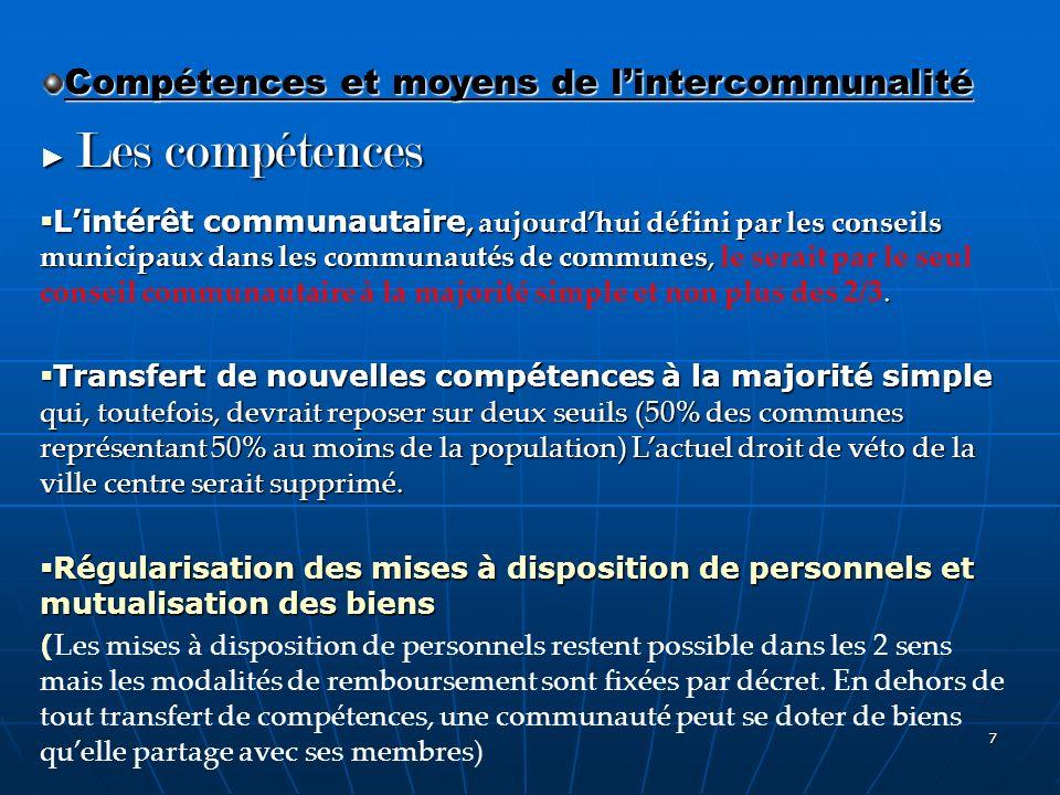 Compétences et moyens de l'intercommunalité