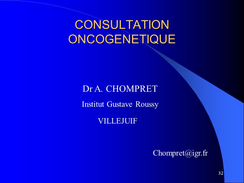 CONSULTATION ONCOGENETIQUE