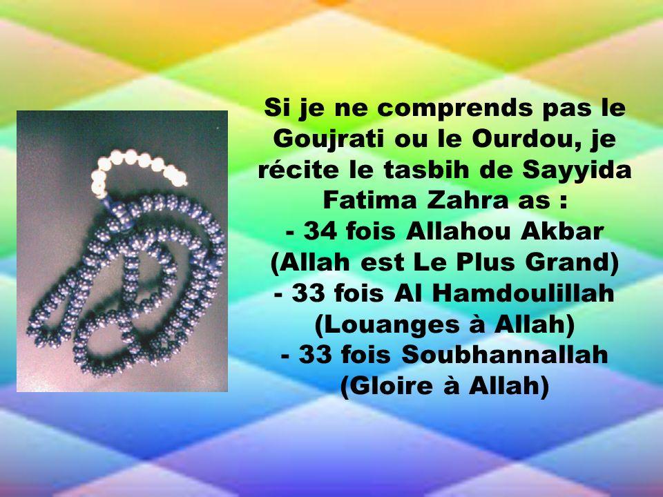 - 34 fois Allahou Akbar (Allah est Le Plus Grand)