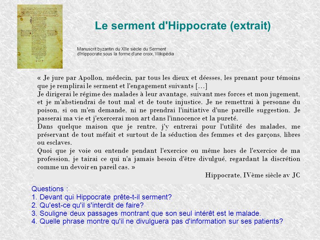 Le serment d Hippocrate (extrait)