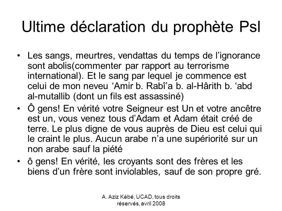 Ultime déclaration du prophète Psl