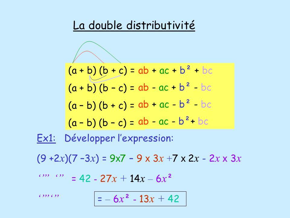 La double distributivité