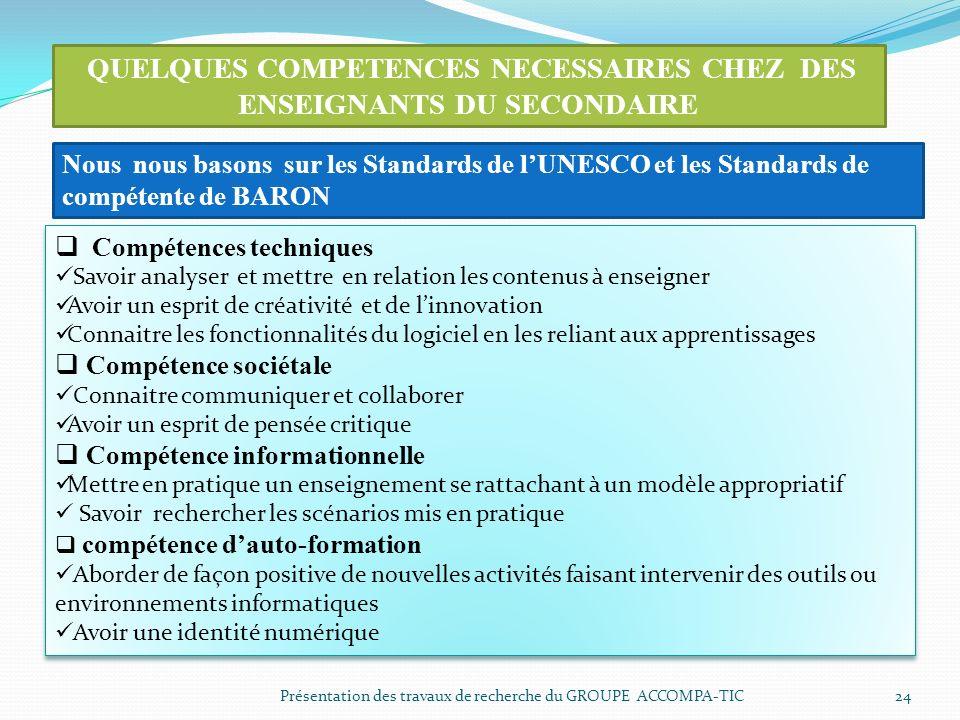 QUELQUES COMPETENCES NECESSAIRES CHEZ DES ENSEIGNANTS DU SECONDAIRE